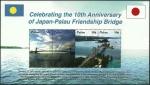 日本パラオ友好橋10年