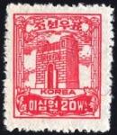 南朝鮮・独立門