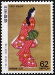 見返り美人(1991)