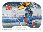 隅田川堤雪の眺望