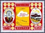 ブータン・地図(1962)
