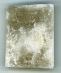マリ・タウデニの岩塩(中身)