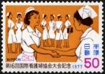 第16回国際看護婦協会大会