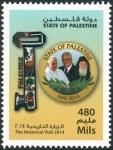 パレスチナ・教皇訪問(2014)