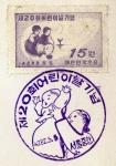 韓国・こどもの日(1949)