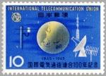 国際電気通信連合100年(日本)
