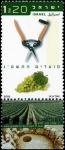 イスラエル・ワイン(2002・収穫)