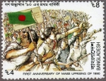 バングラデシュ・1990年蜂起1周年