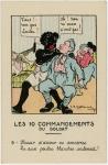 フランス軍・慰安婦絵葉書(黒人と遊ぶな)