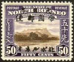 北ボルネオ・3行加刷(キナバル山)