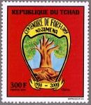 ンジャメナ100年