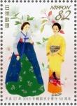 日韓国交正常化50年(単片・女性)