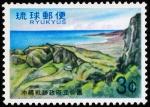 沖縄戦跡政府立公園