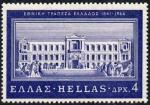 ギリシャ国立銀行