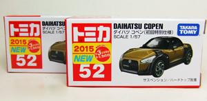 2015051401.jpg
