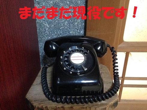 IMG_9098.電話