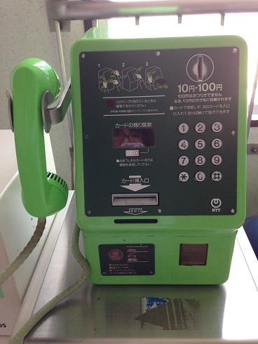 IMG_9092.ミドリの電話