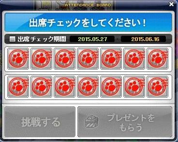 Maple150613_001113.jpg