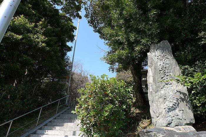志賀海神社  福岡県  2