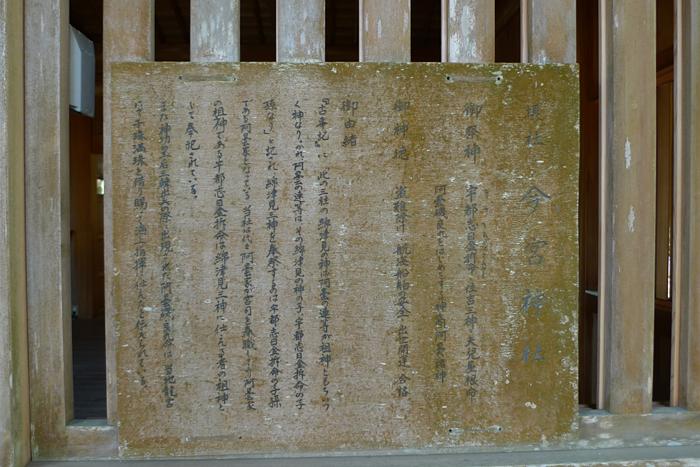 志賀海神社  福岡県  27