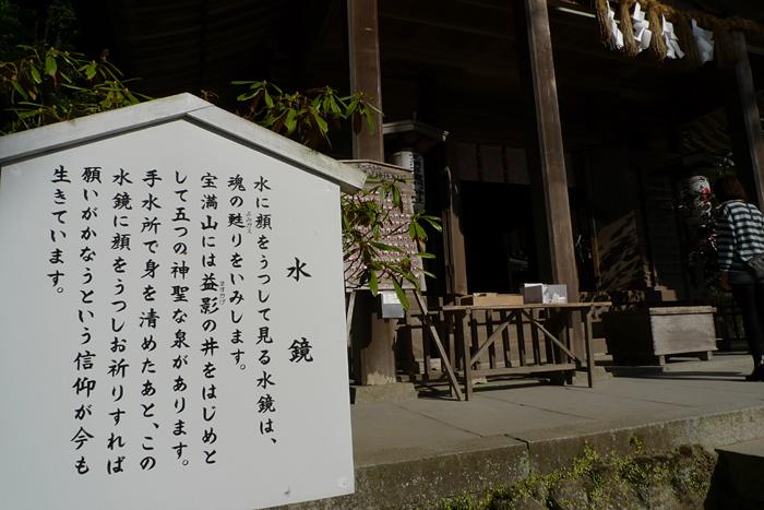 寶満宮竈門神社  福岡県  8