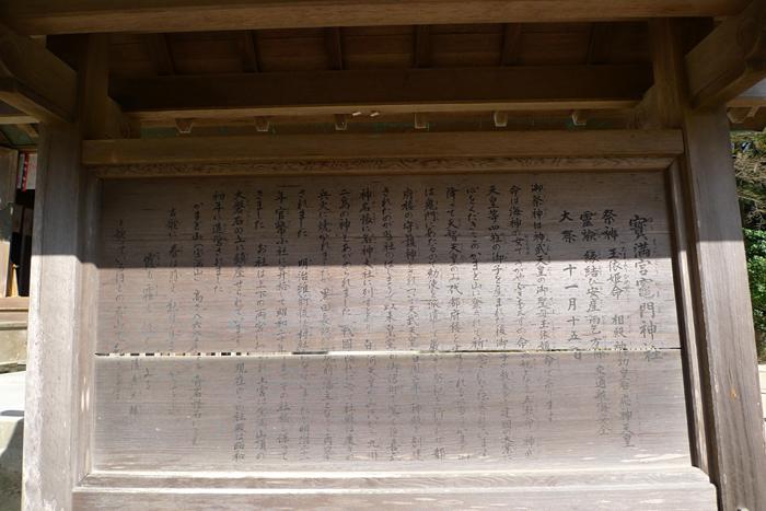 寶満宮竈門神社  福岡県  10