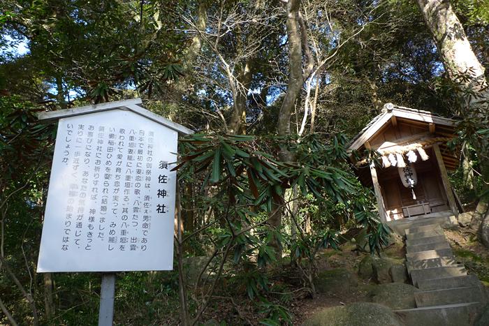 寶満宮竈門神社  福岡県  15