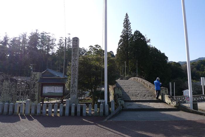 西寒多神社  大分県  1