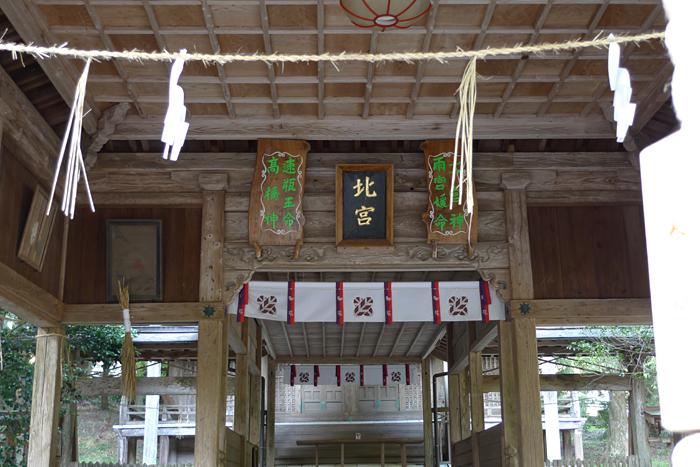 國造神社  熊本県  7