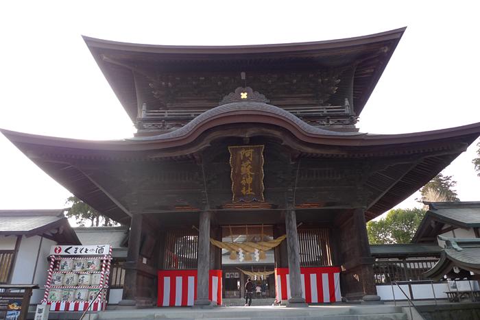 阿蘇神社  熊本県  5
