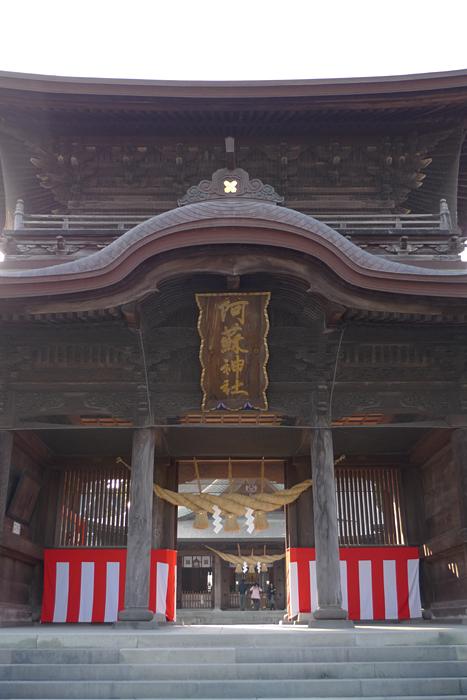 阿蘇神社  熊本県  6