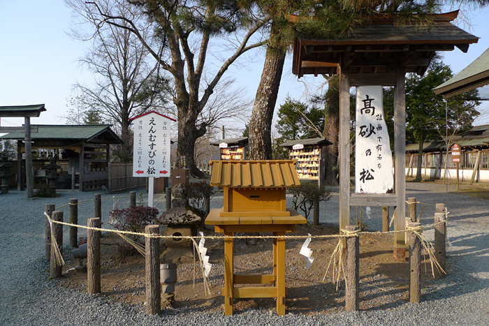 阿蘇神社  熊本県  15