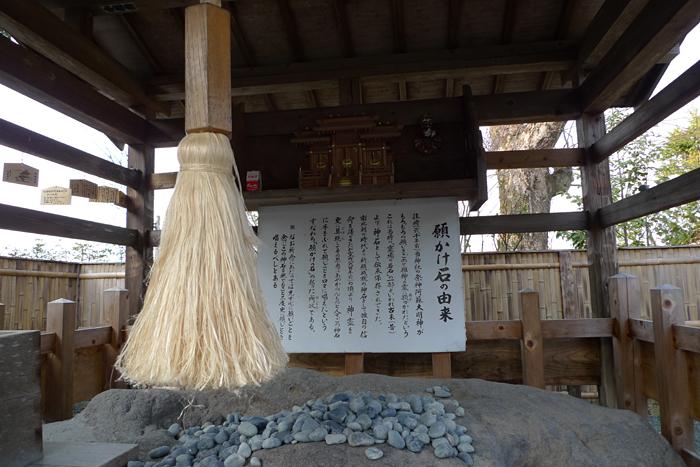 阿蘇神社  熊本県  18