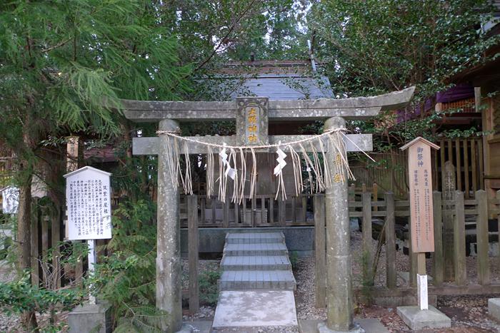 幣立神宮  熊本県  11