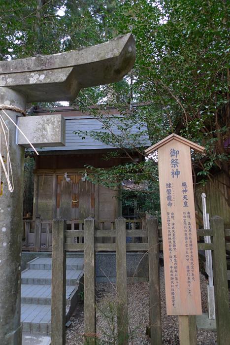 幣立神宮  熊本県  12
