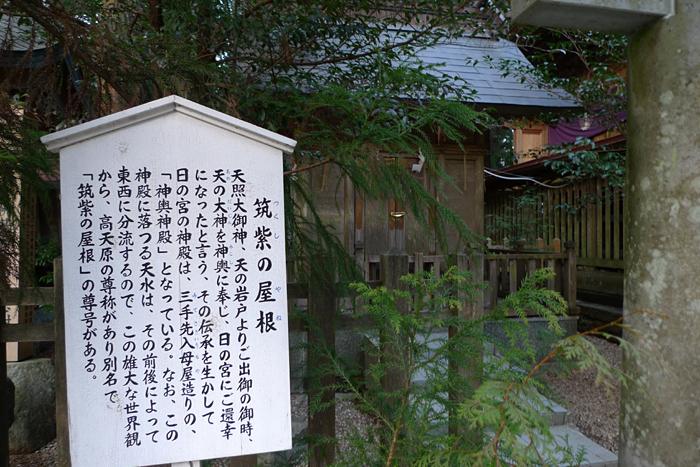 幣立神宮  熊本県  13
