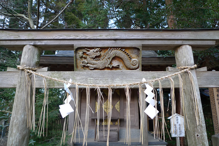 幣立神宮  熊本県  15
