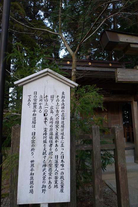 幣立神宮  熊本県  16