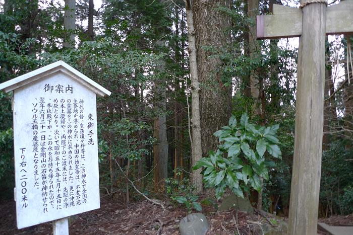 幣立神宮  熊本県  18