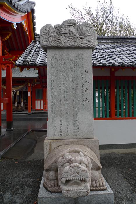 八代神社(妙見宮)  熊本県  6
