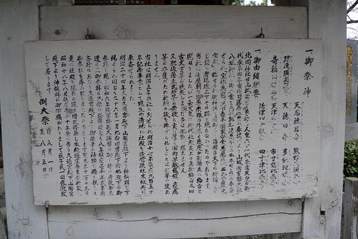 北岡神社 熊本市 11