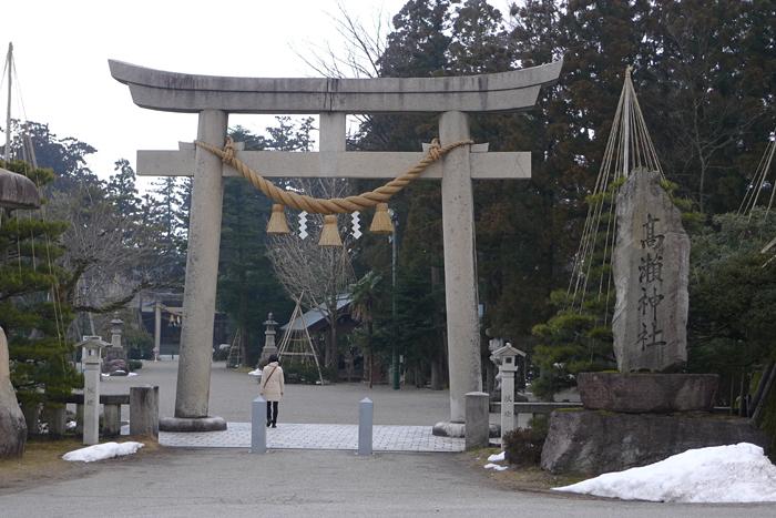 高瀬神社  富山県  1