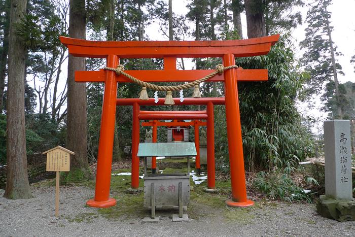 高瀬神社  富山県  19