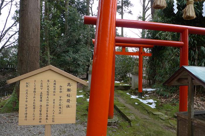 高瀬神社  富山県  20
