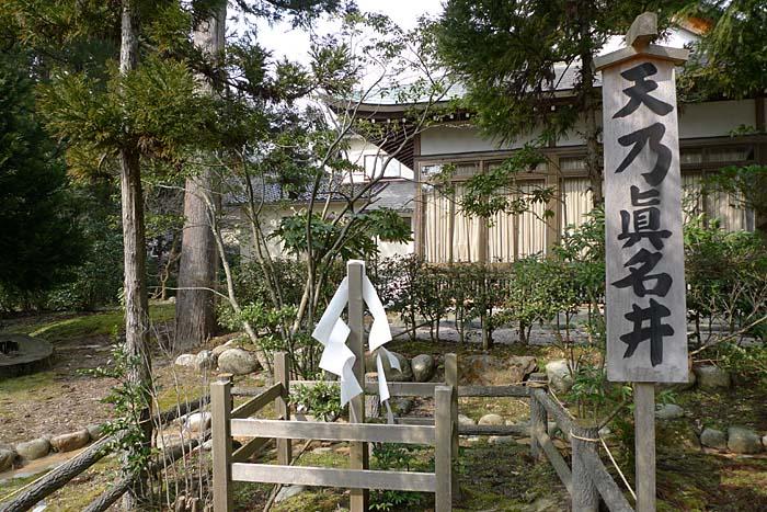 射水神社  富山県  4