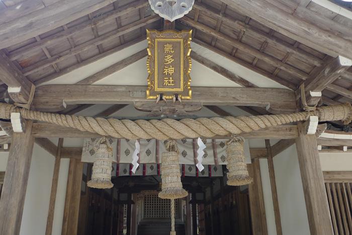 氣多神社  富山県  10