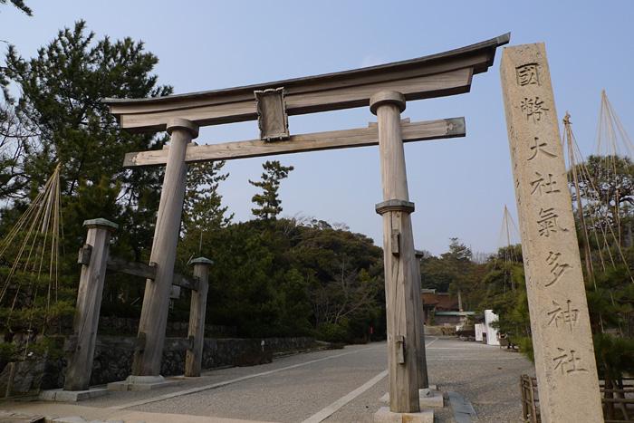 氣多大社  石川県  1
