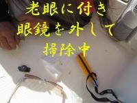 04_20150602160253cd7.jpg