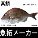 gyotaku.png