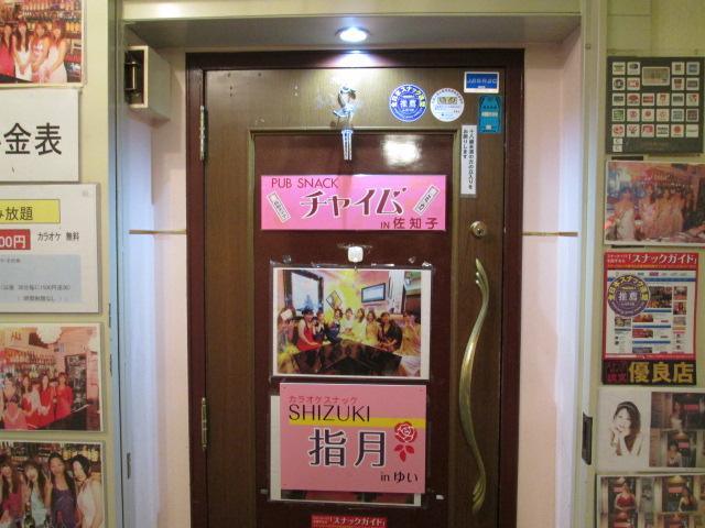 カツ丼部 076